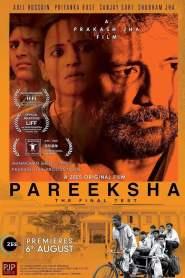 Pareeksha 2020-720p-1080p-2160p-4K-Download-Gdrive