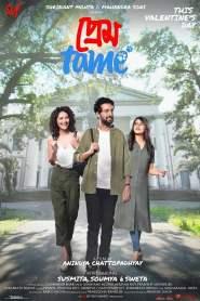 Prem Tame 2021-720p-1080p-2160p-4K-Download-Gdrive