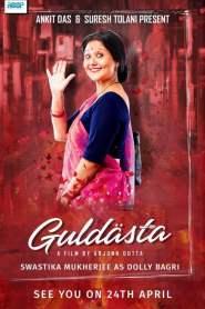 Guldasta 2020-720p-1080p-2160p-4K-Download-Gdrive