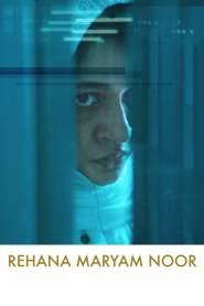 Rehana Maryam Noor 2021-720p-1080p-2160p-4K-Download-Gdrive-Watch Online