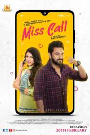 Miss Call 2021-720p-1080p-2160p-4K-Download-Gdrive-Watch Online