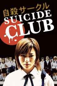 Suicide Club 2001-720p-1080p-2160p-4K-Download-Gdrive-Watch Online