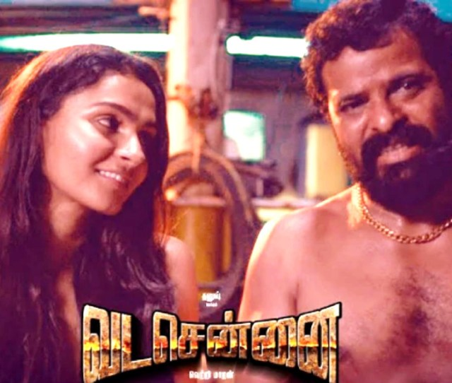 Vada Chennai Movie Ameer Andrea First Night Scene Removed