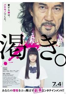 The_World_of_Kanoko-p1