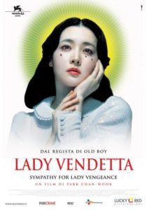 South Korean Revenge movies SYMPATHY FOR LADY VENGEANCE