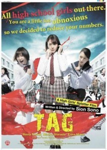 TAG_B1_poster_C