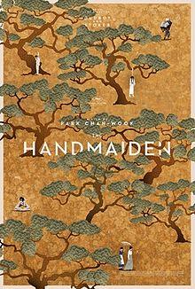 The_Handmaiden_film