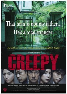 Review For New Japanese Serial-Killer Movie, CREEPY (Fantasia Festival Review)