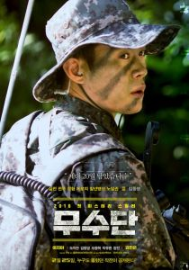 South Korean thriller Musandan