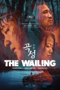 South Korean Films On Netflix