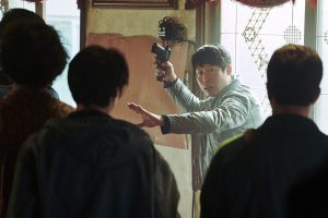 Confidential Assignment Fantasia Festival Review