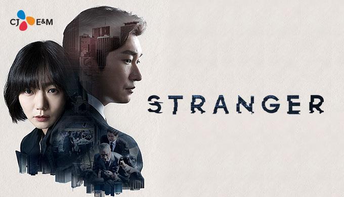 Netflix Original Series STRANGER