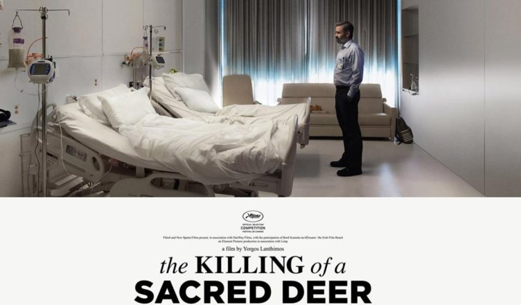 Killing Of A Sacred Deer movie Trailer