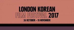 LONDON KOREAN FILM FESTIVAL:  FULL LINEUP & HEAVY FOCUS ON NOIR