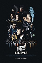 New South Korean Movies