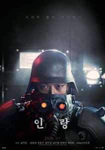 Kim Jee-woon Jin Roh