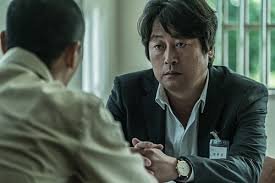 New South Korean Movies DARK FIGURE OF CRIME