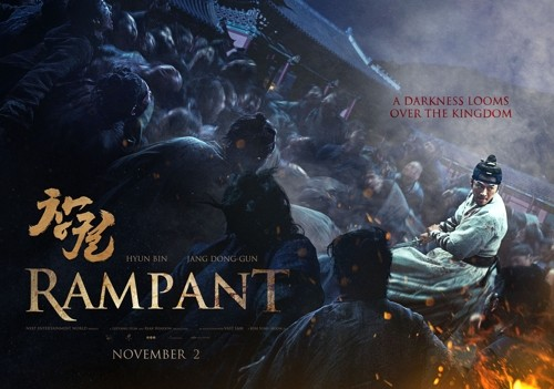 New South Korean Movies RAMPANT
