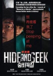South Korean Movie on Netflix HIDE AND SEEK