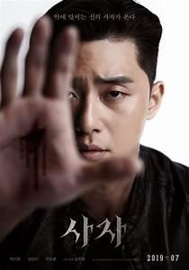 New Dark Asian Movies - The Divine Fury - South Korea