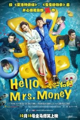 Hello_Mrs_Money_KeyArt_500