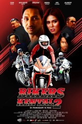 Bikers_kental2_keyart_500