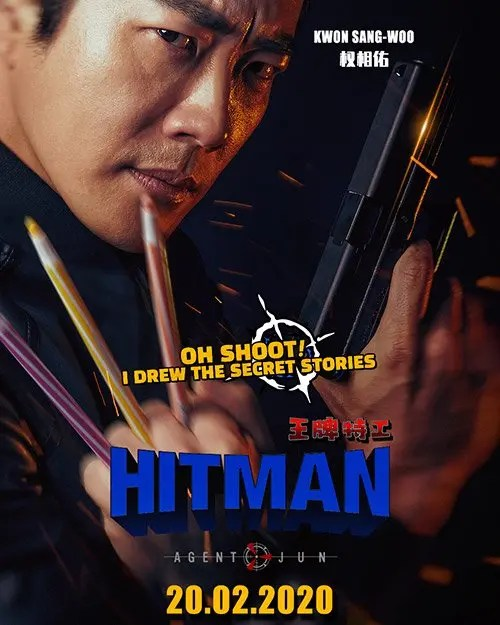 Singapore-Hitman_Teaser-Poster-2-Ins-Poster-2