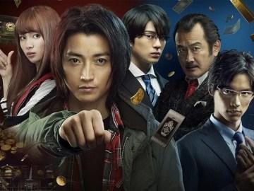 https _hk.hypebeast.com_files_2020_06_kaiji-final-game-official-trailer-taiwan-release-0