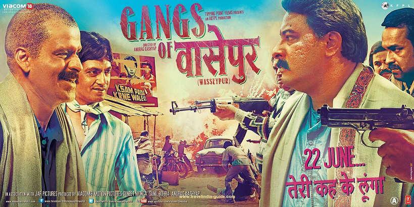 gangs-of-wasseypur-new-poster