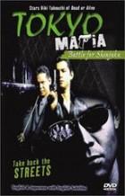 Gangsters (1996)
