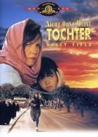 Nicht ohne meine Tochter (1991)