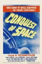 Die Eroberung des Weltalls (1955)