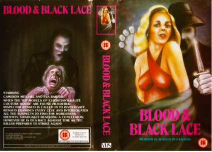 blood-and-black-lace-british-private-vhs-sleeve