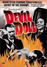 devil doll something weird dvd