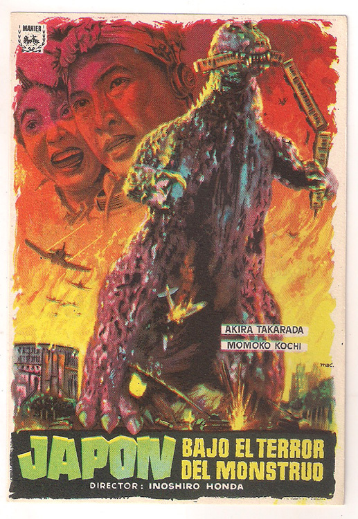 godzilla 1954 spanish poster