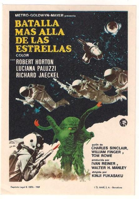 green slime spanish poster