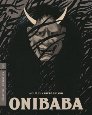 Onibaba-movie-film-horror-Japanese-1964-Criterion-Collection-Blu-ray-DVD-Edward-Kinsella-cover-art