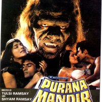 Purana Mandir - India, 1984 - reviews