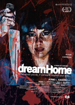 dream-home-%e7%b6%ad%e5%a4%9a%e5%88%a9%e4%ba%9e%e5%a3%b9%e8%99%9f-2010