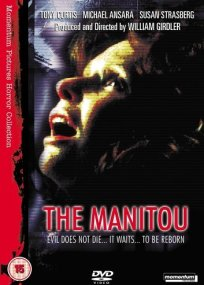 the manitou momentum UK DVD