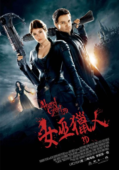 hansel_and_gretel_witch_hunters_ver2_xlg