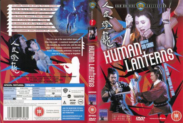 HumanLanterns_MomentumAsia