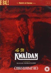 kwaidan-eureka-dvd