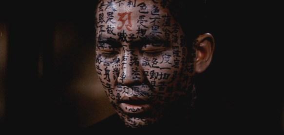 Kwaidan-face-lettering