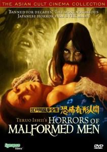 malformed dvd