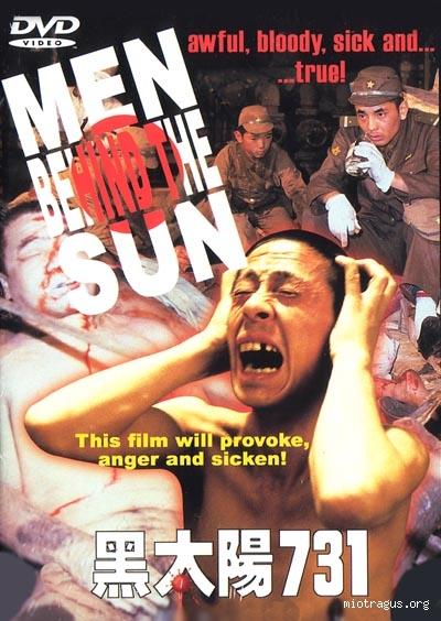 men behind dvd