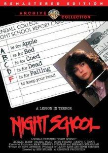 night school aka terror eyes dvd