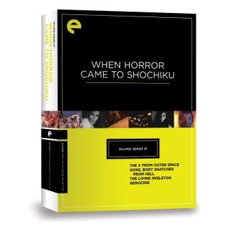 when horror came to shockiku eclipse criterion dvd box set