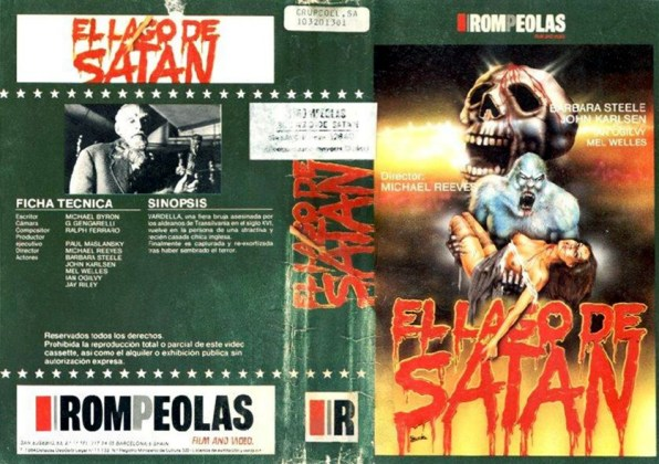 El lago de Satan Spanish Rompeoplas VHS