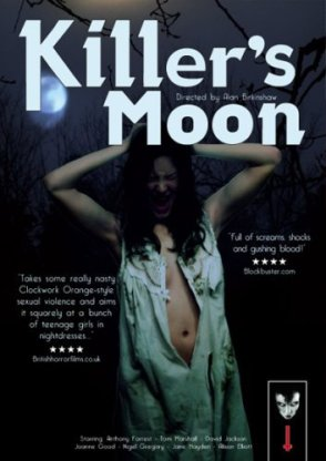 killer's moon dvd